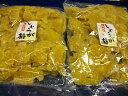 【送料無料】もっとお得な業務用パック しょうが糖 2kg(1kg×2)生姜糖/ドライフルーツ【smtb-ms】