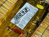 【送料無料】 国産高菜使用 無着色たかな漬 たっぷり400g いろいろなお料理にどうぞ 【smtb-ms】