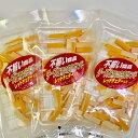 【送料無料】レッドチェダー入り お得な3個セット 訳あり不揃い チーズとたらの白身サンド レッドチェダー入り 100g×3 【smtb-ms】