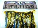 メール便全国送料無料! いわし甘露煮160gおいしく食べて元気な毎日【送料無料】...