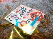 【送料無料】梅ちりめん50g