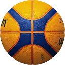 【P5倍】モルテン【molten】バスケットボール 3x3専用ボール リベルトリア5000 3x3 2021年継続モデル【B33T5000 スリーエックススリー 3×3 3人制】【メール便不可】[取り寄せ][自社] 2