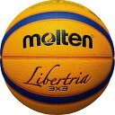 【P5倍】モルテン【molten】バスケットボール 3x3専用ボール リベルトリア5000 3x3 2021年継続モデル【B33T5000 スリーエックススリー 3×3 3人制】【メール便不可】[取り寄せ][自社] 3
