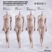 【Phicen】female seamless body PALE series not head S01A S04B S07C S10D ファイセン 1/6スケール シームレス女性ボディ ペール(ヘッドなし)