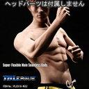 【TBLeague】Super flexible Asia Male Seamless Body PL2016-M32 TBリーグ 1/6スケール シームレス男性ボディ(ヘッドなし)