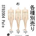 【POPtoys】XING ST92004 A/B/C Pale female body(Plastic Joints) 形 1/6スケール 女性ボディ ペール