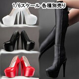 【FLIRTY GIRL】FGC2018 1:6 Scale High Heel Female Shoes&Boots 1/6スケール ハイヒール&ハイヒールブーツ