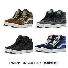 コレクション, フィギュア MagicCubeSUPERMCTOYS F-072 SK8 Shoes 2.0 16