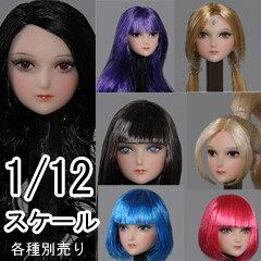 コレクション, フィギュア IminitoysM005 Female anime beauty headsculpt 112