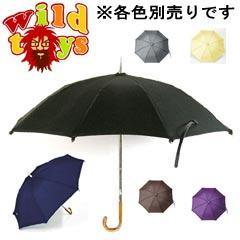 ワイルドトイズ 1/6フィギュア用傘【Wildtoys】1/6 Umbrella - Series 1 (WT-14) 1/6スケール 傘