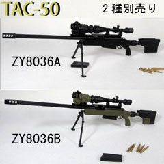 【ZYTOYS】ZY8036 A(BLACK) B(GREEN) マクミランTAC-50 1/…