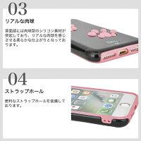 PuffyNikukyuHybridCase【iPhoneSE2/8/7/6s/6対応】パフィー肉球ハイブリッドケース