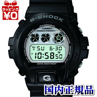 DW-6900HM-1JF Casio g-shock Japan genuine 20 air pressure waterproof shockproof structure EL backlight watch watch WATCH G shock Christmas gifts fs3gm