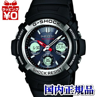 AWG-M100-1AJF Casio g-shock Japan genuine 20 air pressure waterproof radio solar world 6 stations receive watch watch WATCH G shock mens Christmas gifts fs3gm