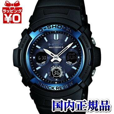 AWG-M100A-1AJF CASIO カシオ G-SHOCK 青 ブルー ジーショック gshock Gショック 電波ソーラー メンズ 腕時計 送料無料 プレゼント アスレジャー