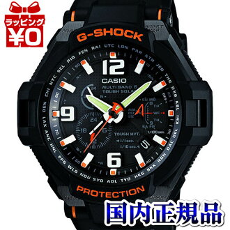 GW-4000-1AJF Casio g-shock Japan genuine 20 air pressure shock resistant water resistant radio solar-resistant centrifugal and vibration feature watch watch WATCH G shock mens Christmas gifts fs3gm