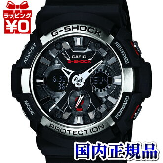 GA-200-1AJF Casio g-shock Japan genuine 20 ATM water resistant 1 / 1000 second stopwatch antimagnetic Watch (JIS species) Watch watch WATCH G shock mens Christmas gifts fs3gm