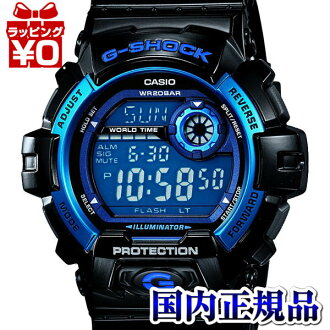 G-8900A-1JF Casio g-shock Japan genuine 20 air pressure waterproof shockproof structure High Brightness LED light watch watch WATCH G shock Christmas presents fs3gm
