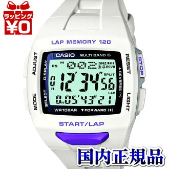 STW-1000-7JF Casio SPORTS domestic genuine radio solar world 6 stations receive support lap 120 watch watches WATCH marketing types Christmas gifts fs3gm
