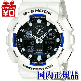 GA-100B-7AJF Casio g-shock Japan genuine 1 / 1000 second stopwatch antimagnetic Watch (JIS species) speed measurement watch watch WATCH G shock Christmas gifts fs3gm