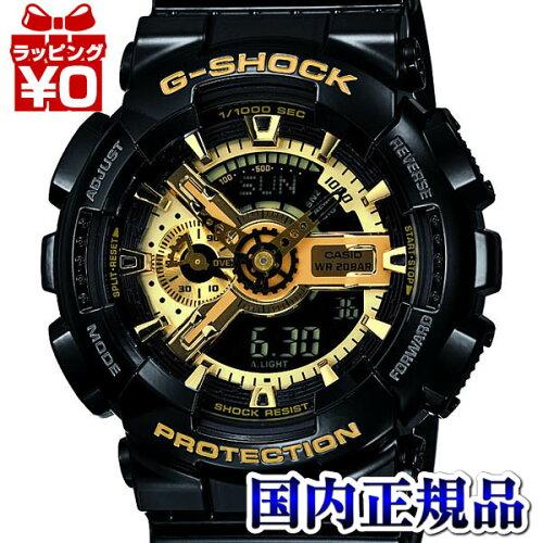 GA-110GB-1AJF CASIO カシオ G-SHOCK ジーショック gshock Gショック g-ショック 送料無料 プ...