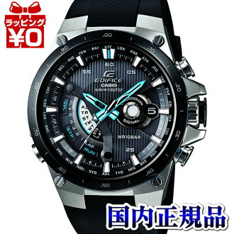 EQW-A1000B-1AJF Casio EDIFICE domestic genuine 10 ATM water resistant smart access TOUGH MVT. Watch watch WATCH edifice mens Christmas gifts