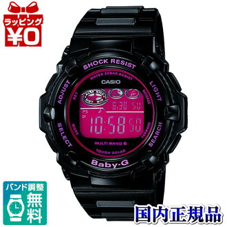 BGR-3003-1BJF Casio baby-g domestic genuine 20 air pressure waterproof radio solar MB6 watch watch WATCH sales type Womens Christmas gifts fs3gm