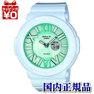 BGA-161-2BJF Casio baby-g regular domestic air pressure 10 waterproof world time 27 cities ネオンイルミネーター watch watch WATCH sales type Womens Christmas gifts fs3gm