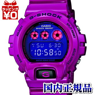 DW-6900PL-4JF Casio g-shock Japan genuine 20 ATM waterproof shockproof structure EL backlight watch watch WATCH G shock Christmas gifts