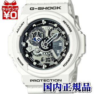 GA-300-7AJF Casio g-shock Japan genuine 20 air pressure waterproof antimagnetic Watch (JIS class 1) high-intensity LED light watch watch WATCH G shock mens Christmas gifts