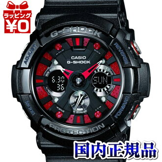 GA-200SH-1AJF Casio g-shock Japan genuine 20 ATM water resistant 1 / 1000 second stopwatch antimagnetic Watch (JIS species) Watch watch WATCH G shock mens Christmas gifts