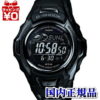 MTG-M900BD-1JF Casio g-shock Japan genuine 20 air pressure waterproof radio solar world 6 stations receive EL backlight watch watch WATCH G shock mens Christmas gifts fs3gm