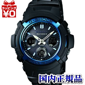 AWG-M100BC-2AJF Casio g-shock Japan genuine 20 ATM waterproof radio solar LED light watch watch WATCH G shock mens Christmas gifts
