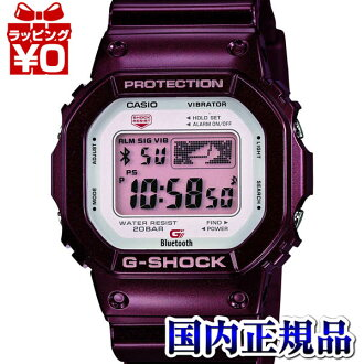 GB-5600AA-5JF Casio g-shock Japan genuine 20 air pressure waterproof shockproof structure Bluetooth Low Energy based Smartphone compatible WATCH G shock men's watch watches