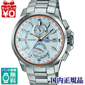 OCW-T1010G-7AJF Casio Oceanus OCEANUS domestic genuine 10 ATM waterproof smart access needle position automatic correction features watch watch WATCH sales type Christmas gifts