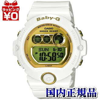 BG-6901-7JF Casio baby-g domestic genuine 20 air pressure waterproof shockproof structure world time world 48 cities watch watch WATCH sale type