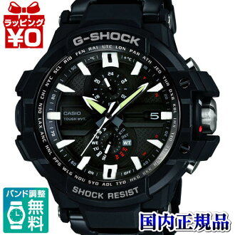 GW-A1000D-1AJF Casio g-shock Japan genuine 20 air pressure waterproof radio solar shock-resistant centrifugal and vibration resistance features watch watch WATCH G shock mens Christmas gifts