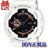 GA-110RG-7AJF CASIO カシオ G-SHOCK 白 ホワイト ローズゴールド シリーズ ジーショック gshock Gショック メンズ腕時計 アナデジ 送料無料 プレゼント