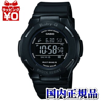 BGD-1310-1BJF Casio baby-g domestic genuine 10 ATM waterproof radio solar world 6 stations receive world time world 48 cities watch watch WATCH sales type Womens Christmas gifts
