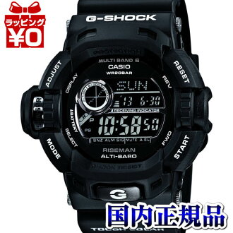 GW-9200BWJ-1JF Casio g-shock Japan genuine 20 ATM water resistant radio solar orientation and temperature measurement watch watch WATCH G shock mens Christmas gifts fs3gm