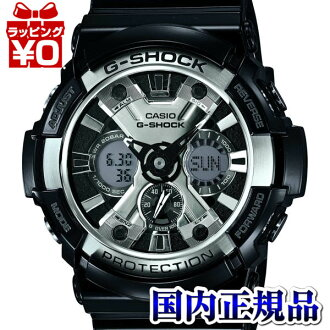 GA-200BW-1AJF Casio g-shock Japan genuine 20 air pressure waterproof world time 48 cities high luminance LED watch watches WATCH G shock mens Christmas gifts fs3gm