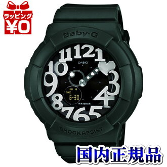 BGA-134-3BJF limited model baby-g 10 ATM waterproof three-dimensional characters Edition ネオンイルミネーター ladies Casio domestic genuine watch watch WATCH sales type Christmas gifts
