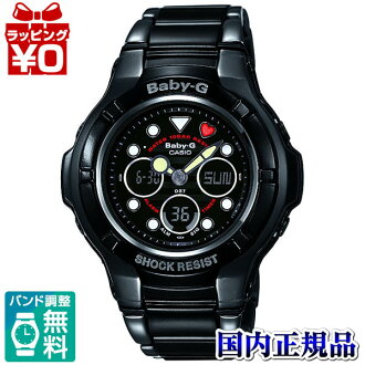 All world /BGA-124-1AJF Casio Japan genuine 10 ATM water resistant limited model baby-g-mounting high composite band LED light watch watch WATCH sale type