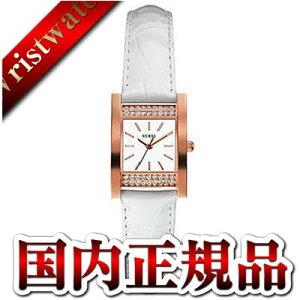W0202L3★送料無料★1気圧防水GUESSゲス女性用レギュラーウォッチ腕時計WATCH販売種類
