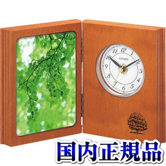 789 4SG789-006 laser clock table clock Citizen citizen step second hand Christmas present fs3gm