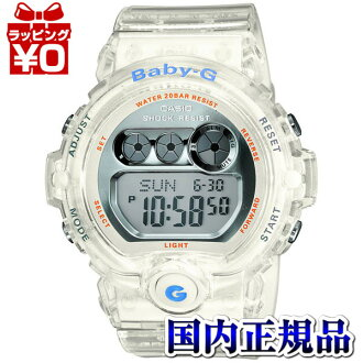 BG-6900-7BJF ★ 20 ATM waterproof shock resistant structure world time world 48 cities women's baby-g watch watch WATCH sales type Christmas gifts