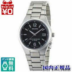 KL3-919-51 CITIZEN citizen REGUNO Regno solar TEC radio watch mens watch ★ ★ domestic genuine watch WATCH type point of sale 5 x