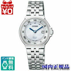 ES1030-56 A CITIZEN citizen EXCEED exceed eco-drive radio: total 35 anniversary commemorative model watch ★ ★ domestic genuine watch WATCH sales type Christmas gift fs3gm.