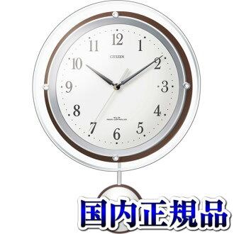 Pal Muses swing Citizen citizen 8MX401-003 wall clock domestic regular article clock sale kind