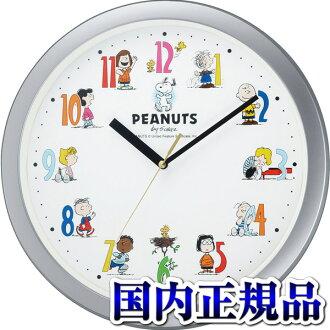 Snoopy M712 CITIZEN citizen 4KG712-M19 clock domestic Rolex watch sale type
